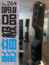 SuperAV high end audiophile speakers